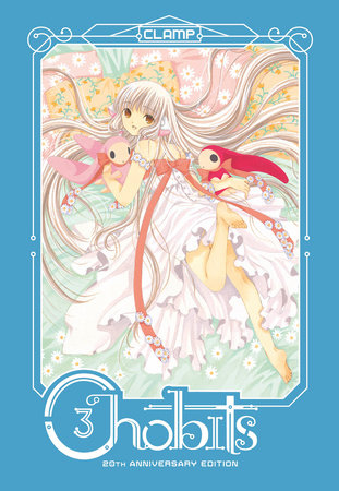 Chobits 20th Anniversary Edition 3 by CLAMP