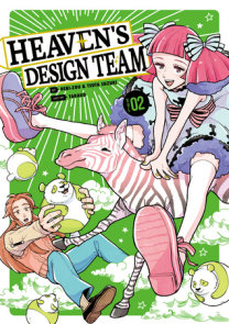 Heaven's Design Team 2