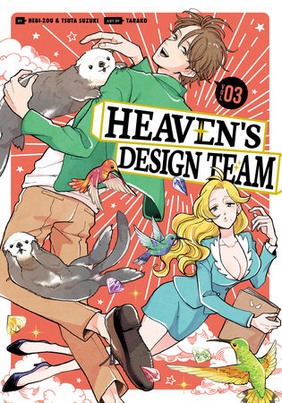 Heaven's Design Team 3