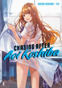 Chasing After Aoi Koshiba 3
