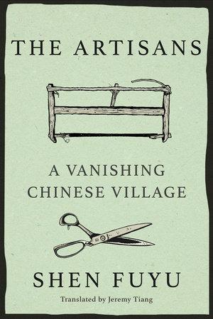 The Artisans by Shen Fuyu