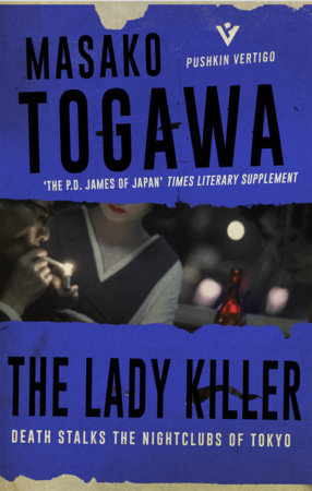 The Lady Killer by Masako Togawa