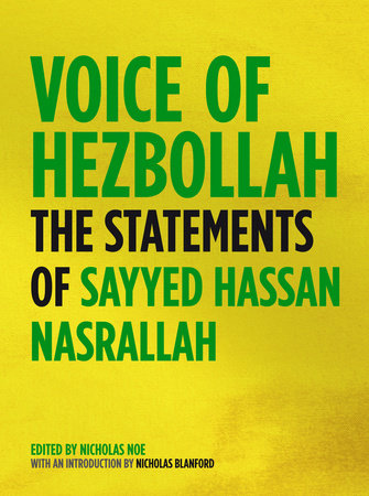 Voice of Hezbollah by Sayyed Hassan Nasrallah