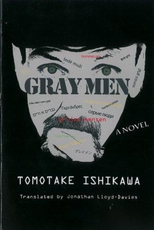 Gray Men by Tomotake Ishikawa