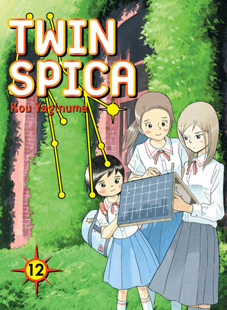 Twin Spica, Volume: 12 by Kou Yaginuma
