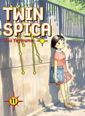 Twin Spica, Volume: 11 by Kou Yaginuma