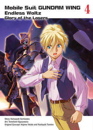 Mobile Suit Gundam WING, 4 by Katsuyuki Sumizawa
