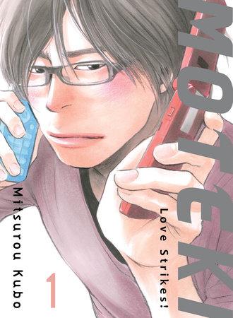 Moteki, 1 by Mitsurou Kubo