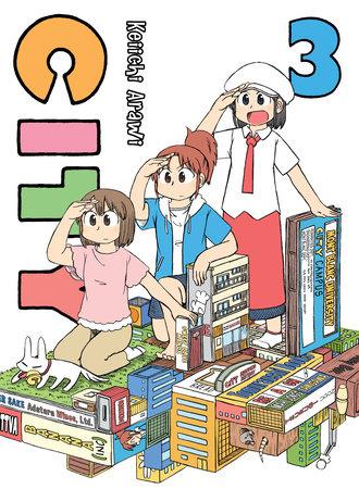CITY, 3 by Keiichi Arawi
