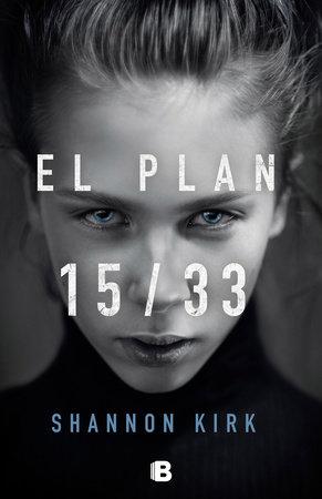 El plan 15-33 / Viebury Grove by Shannon Kirk
